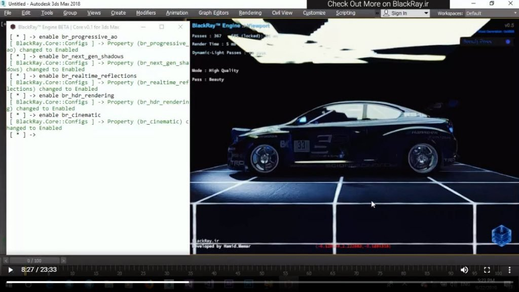 BlackRay – real-time engine for 3DS Max